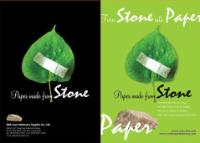 Stone Paper Products